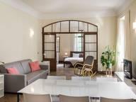 Сдается посуточно 2-комнатная квартира в Праге. 0 м кв. Řetězová, 3