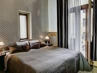 Сдается посуточно 2-комнатная квартира в Праге. 0 м кв. Křížovnická, 12
