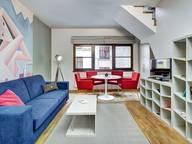 Сдается посуточно 2-комнатная квартира в Праге. 0 м кв. Rybná, 3