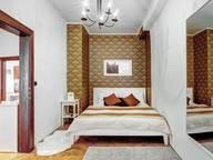 Сдается посуточно 1-комнатная квартира в Праге. 0 м кв. Jilská, 12