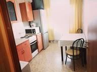 Сдается посуточно 1-комнатная квартира в Ханты-Мансийске. 0 м кв. ул. Мира дом 61