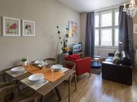Сдается посуточно 2-комнатная квартира в Праге. 0 м кв. Václavské náměstí, 36