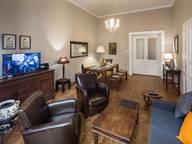 Сдается посуточно 3-комнатная квартира в Праге. 0 м кв. Dlouha street, 7