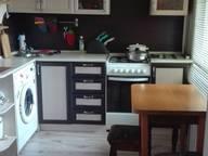 Сдается посуточно 1-комнатная квартира в Архангельске. 35 м кв. Тимме 21к1