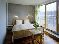 Сдается посуточно 2-комнатная квартира в Праге. 0 м кв. Holečkova, 119