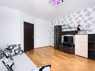 Сдается посуточно 1-комнатная квартира в Екатеринбурге. 50 м кв. Куйбышева, 21