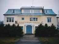 Сдается посуточно коттедж в Санкт-Петербурге. 300 м кв. Белоостров, ул. Речная, 7