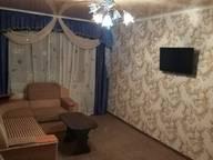 Сдается посуточно 1-комнатная квартира в Керчи. 0 м кв. Юных Ленинцев 3