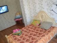 Сдается посуточно 3-комнатная квартира в Вологде. 0 м кв. преминина 10б