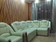 Сдается посуточно 2-комнатная квартира в Днепродзержинске. 0 м кв. пр. Аношкина, 66