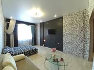 Сдается посуточно 1-комнатная квартира в Казани. 47 м кв. улица Баки Урманче, 1