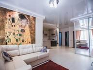 Сдается посуточно 2-комнатная квартира в Кургане. 55 м кв. ул. Гоголя, 109