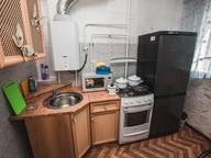 Сдается посуточно 2-комнатная квартира в Кургане. 42 м кв. ул. Перова, д. 12