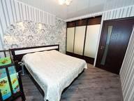 Сдается посуточно 2-комнатная квартира в Феодосии. 62 м кв. Чкалова, 94