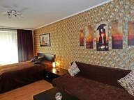 Сдается посуточно 1-комнатная квартира в Москве. 40 м кв. Щелковское шоссе, 53