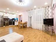 Сдается посуточно 2-комнатная квартира в Новосибирске. 50 м кв. ул. Фрунзе, 63
