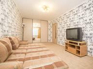 Сдается посуточно 1-комнатная квартира в Екатеринбурге. 31 м кв. ул. БЕЛИНСКОГО,150