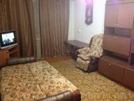 Сдается посуточно 1-комнатная квартира в Ярославле. 40 м кв. Чехова д.25