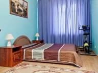 Сдается посуточно 2-комнатная квартира в Москве. 64 м кв. Проспект Мира д.146
