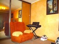 Сдается посуточно 1-комнатная квартира в Москве. 42 м кв. ул. Бориса Галушкина,дом 16