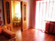 Сдается посуточно 2-комнатная квартира в Омске. 44 м кв. Маркса 46