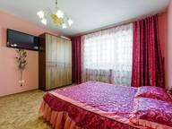 Сдается посуточно 2-комнатная квартира в Воронеже. 80 м кв. ул. Революции 1905 года, 31а