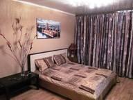 Сдается посуточно 1-комнатная квартира в Саратове. 45 м кв. Цветочная ул., 1