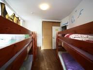 Сдается посуточно комната в Таллине. 0 м кв. Olevmagi, 11