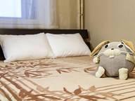 Сдается посуточно 1-комнатная квартира в Иркутске. 41 м кв. Трудовая 56/1