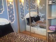 Сдается посуточно 2-комнатная квартира в Биробиджане. 50 м кв. Ул. Дзержинского, дом 20 а