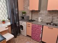 Сдается посуточно 1-комнатная квартира в Екатеринбурге. 32 м кв. Пр. Ленина 40