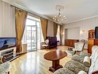 Сдается посуточно 3-комнатная квартира в Санкт-Петербурге. 0 м кв. ул. Караванная, 11