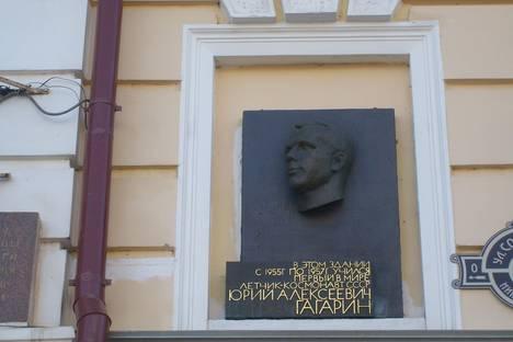 Сдается 3-комнатная квартира посуточнов Оренбурге, Советская  дом 1.