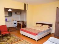 Сдается посуточно 1-комнатная квартира в Сыктывкаре. 50 м кв. ул. Первомайская, 40