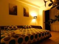 Сдается посуточно 1-комнатная квартира в Киеве. 47 м кв. Шептицкого 24