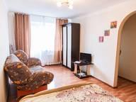 Сдается посуточно 1-комнатная квартира в Красноярске. 31 м кв. проспект Мира, 111