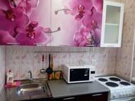 Сдается посуточно 2-комнатная квартира в Норильске. 65 м кв. ул. Комсомольская, 43б