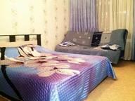 Сдается посуточно 1-комнатная квартира в Магнитогорске. 0 м кв. Грязнова, 47