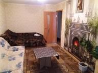 Сдается посуточно 1-комнатная квартира в Херсоне. 0 м кв. пр.Текстильщиков, 15