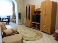 Сдается посуточно 2-комнатная квартира в Алуште. 0 м кв. Солнечная,13
