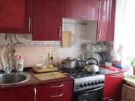 Сдается посуточно 2-комнатная квартира в Феодосии. 0 м кв. ул.Федько 36