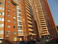 Сдается посуточно 1-комнатная квартира в Химках. 48 м кв. Юбилейный проспект, 66д