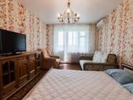 Сдается посуточно 1-комнатная квартира в Обнинске. 38 м кв. ленина 224