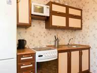 Сдается посуточно 2-комнатная квартира в Челябинске. 0 м кв. Свердловский проспект, 86