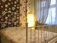 Сдается посуточно 1-комнатная квартира в Нижнем Новгороде. 46 м кв. Деловая 24 кор 1