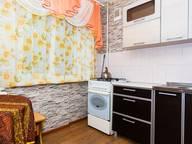 Сдается посуточно 2-комнатная квартира в Челябинске. 65 м кв. ул. Сони Кривой, д.61