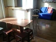 Сдается посуточно 2-комнатная квартира в Новороссийске. 42 м кв. Дзержинского 206