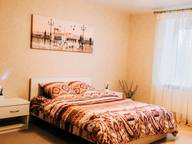 Сдается посуточно 2-комнатная квартира в Бресте. 0 м кв. Гоголя 1Г
