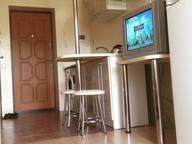Сдается посуточно 1-комнатная квартира в Харькове. 26 м кв. Ул.Черновицкая 5в