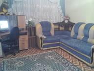 Сдается посуточно 2-комнатная квартира в Ульяновске. 0 м кв. ул. Генерала Мельникова, 8 корпус 1